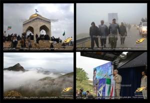 Photo_Report_Bazideraz
