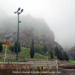 photo-shahreman-0126f