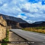 photo-shahreman_970128-03