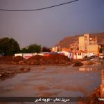 photo-shahreman_970128-04