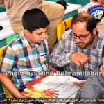 photo-shahreman_970405-06