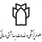site3_www.jahaniha.com_