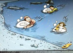 Cartoon-shahreman