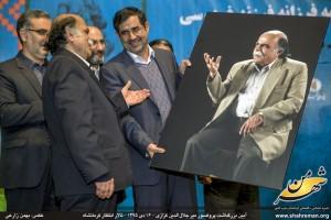 photo-shahreman Dr Kazzazi 1