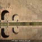 photo-shahreman_taghbostan