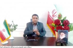Maghsoudi